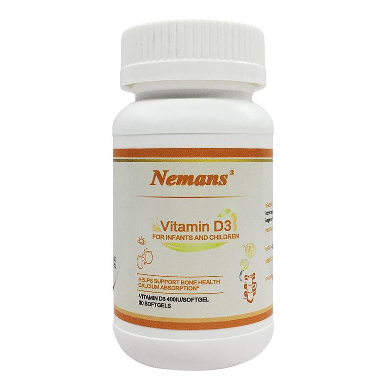 【直营】纽曼思原装进口维生素D3婴幼儿儿童型30粒装