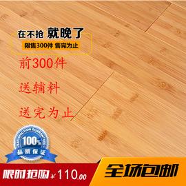 竹地板家用室内E0环保锁扣地暖竹木碳化十大品牌竹子地板厂家直销图片