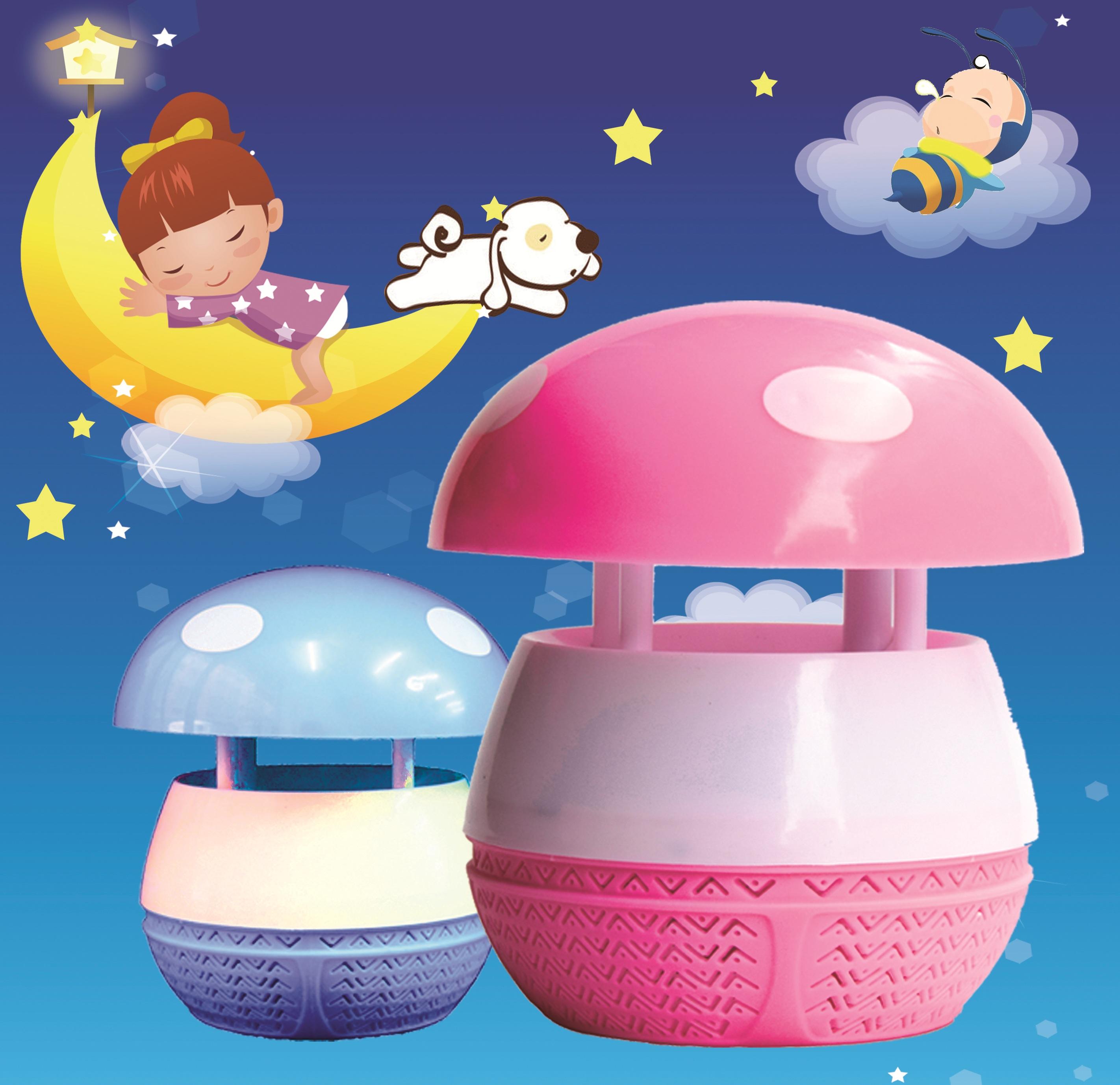光触媒蘑菇灭蚊灯家用无辐射静音蚊子吸杀器电子捕蚊器LED驱虫