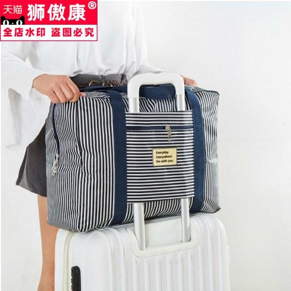 。手提搬家布包袋衣服大收纳被子学生牛津被褥装的棉被防水行李袋