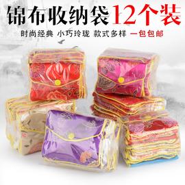 绒布袋首饰袋文玩锦囊荷包袋珠宝饰品收纳袋小布袋手镯包装袋袋子图片