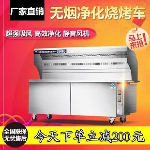 燒烤燒烤爐抽煙推車排煙機油煙排放抽油便攜式無煙燒烤爐家用電烤