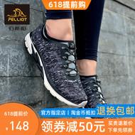 伯希和跑步鞋男女夏季运动鞋轻便耐磨防滑透气户外徒步登山鞋
