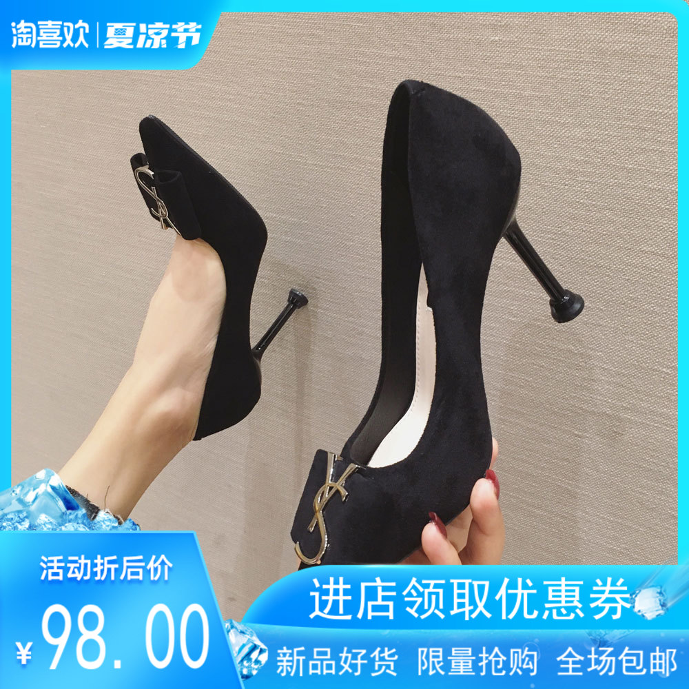 2020 new springs all-in-one shallow pointed head, middle heel, thin heel, soft leather, small heel and high-heeled shoes for women
