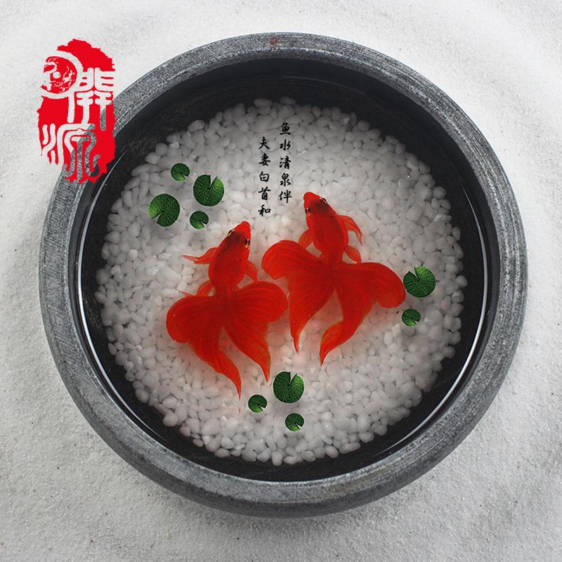 创意礼品摆件树脂画立体金鱼手工艺品沁水 戏水 免费刻字顺丰包邮