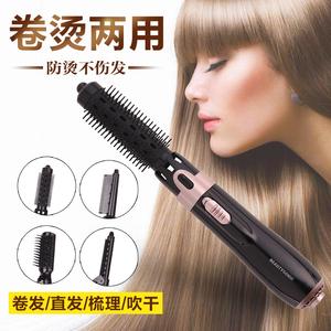 领20元券购买新款多功能四合一电离子梳子式美发
