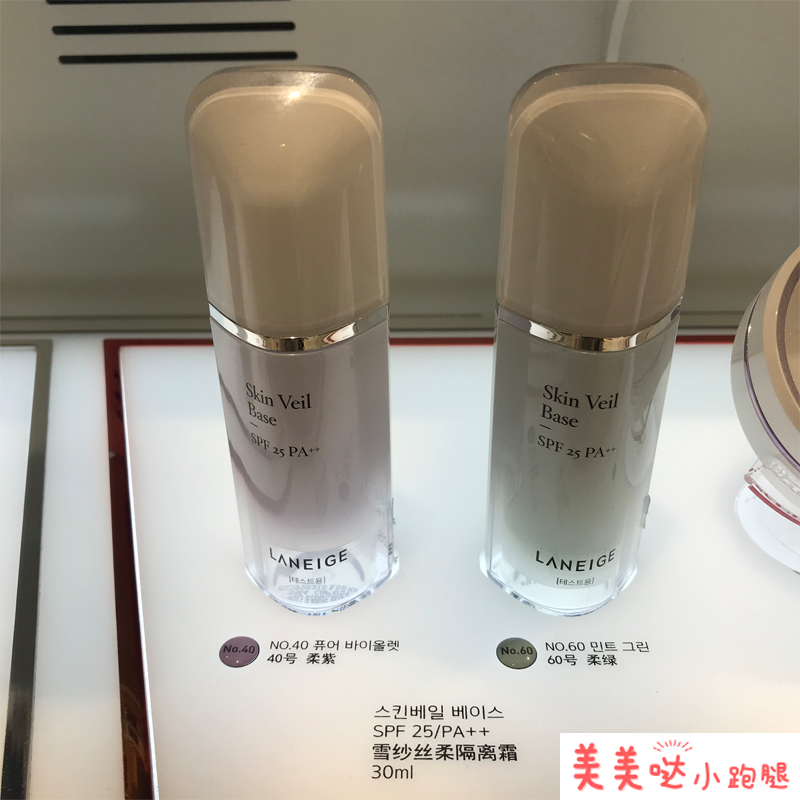 Meimeida new Lanzhi isolation frost and snow gauze soft sunscreen LANEIGE isolation 30ml purple green