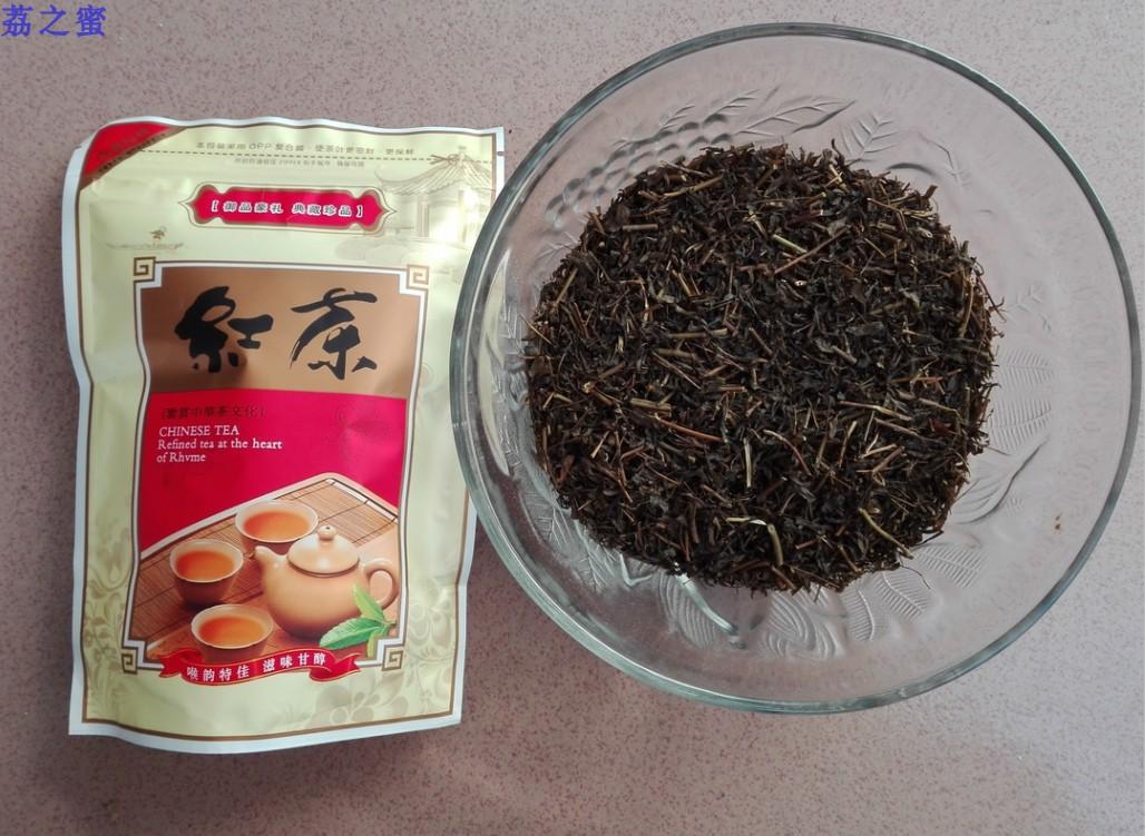 广西灵山县特产相思茶甘甜可口藤茶相思红茶 50克装 满8包包邮