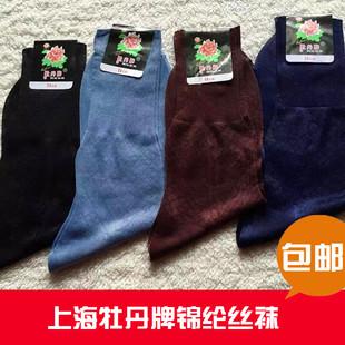 上海老牌卡布龙锦纶丝袜男松口袜不勒脚舒适透气丝袜10双装 5双装