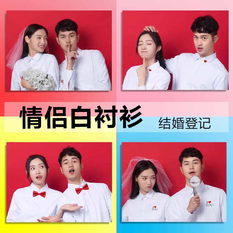 结婚登记证件照情侣装男女长袖棉质白衬衣领证拍照定制刺绣衬衫
