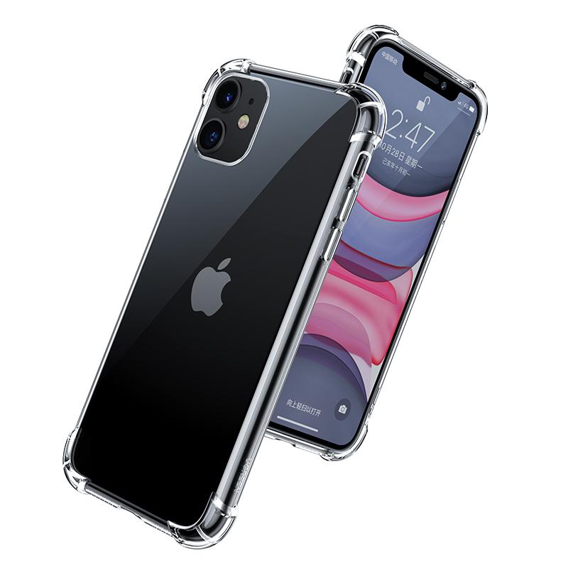 iPhone12mini款透明手机壳