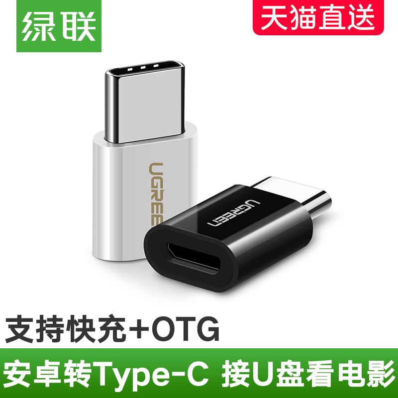 充电Type