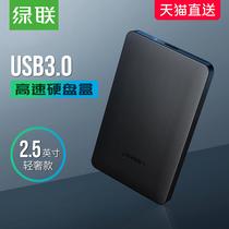 读取硬盘四盘位多功能机械移动硬盘座USB3.0串口扩容K3084U3S麦沃
