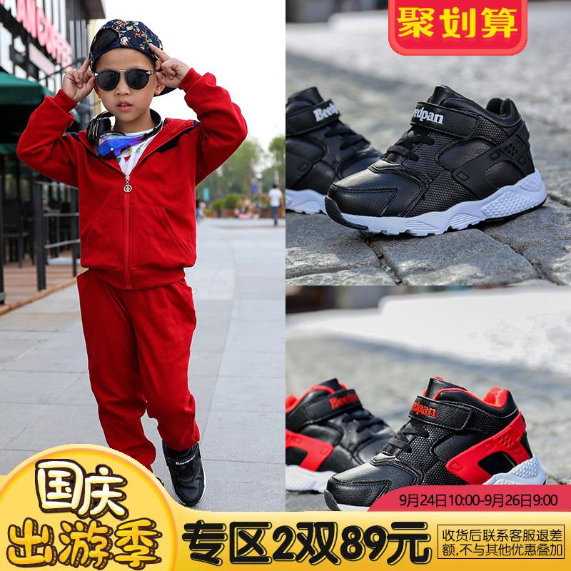 【上市价89元】彼得潘童鞋2018新款儿童休闲运动鞋男童儿童运动鞋