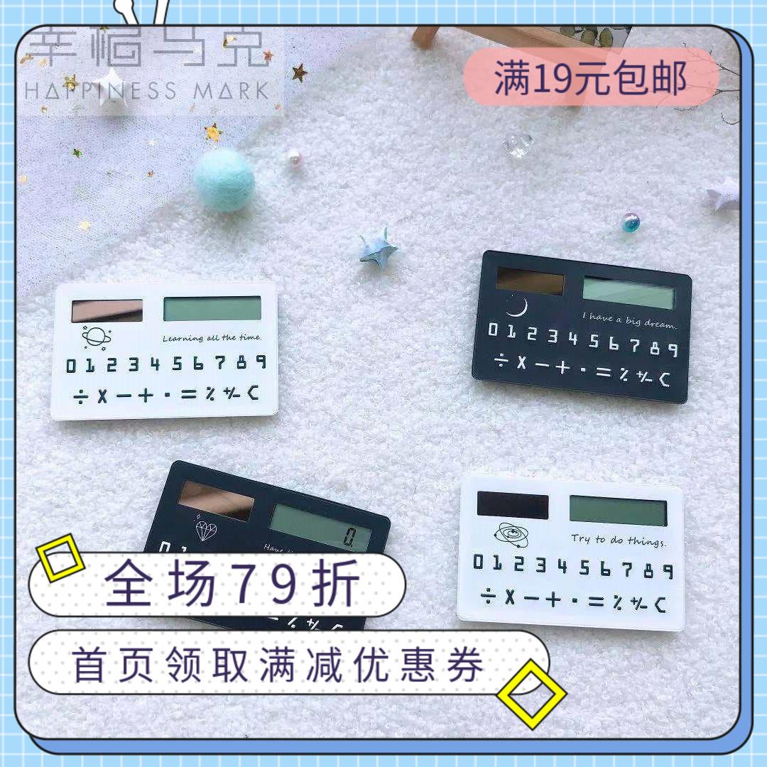 Калькуляторы Артикул 599312320921