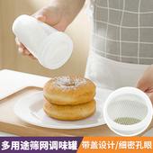 日本進口面粉篩糖粉篩烘培撒粉罐家用面粉撒粉器可可粉創意面粉筒
