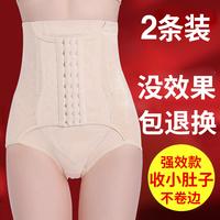 收腹内裤女塑身产后高腰提臀神器瘦腰束腰燃脂束缚塑形小肚子收胃