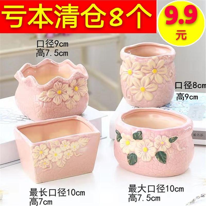 多肉花盆陶瓷清仓特价粗陶透气大口径肉肉植物创意个性小花盆包邮