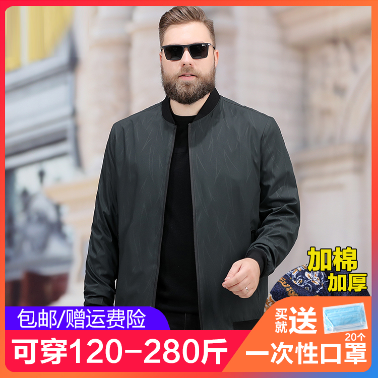 Autumn and winter fattening mens clothes loose fat mens middle-aged fathers fatso jacket coat mens large cotton wool