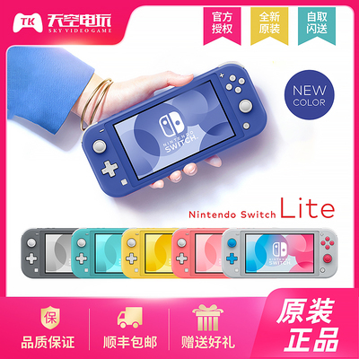 Nintendo Switch NS Console Lite Game Handheld Blue Yellow Coral Red Pink Limited Edition