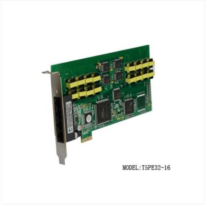 Tangxin 16 way PCI-E recording card office call recording equipment computer telephone management recording box pop-up screen