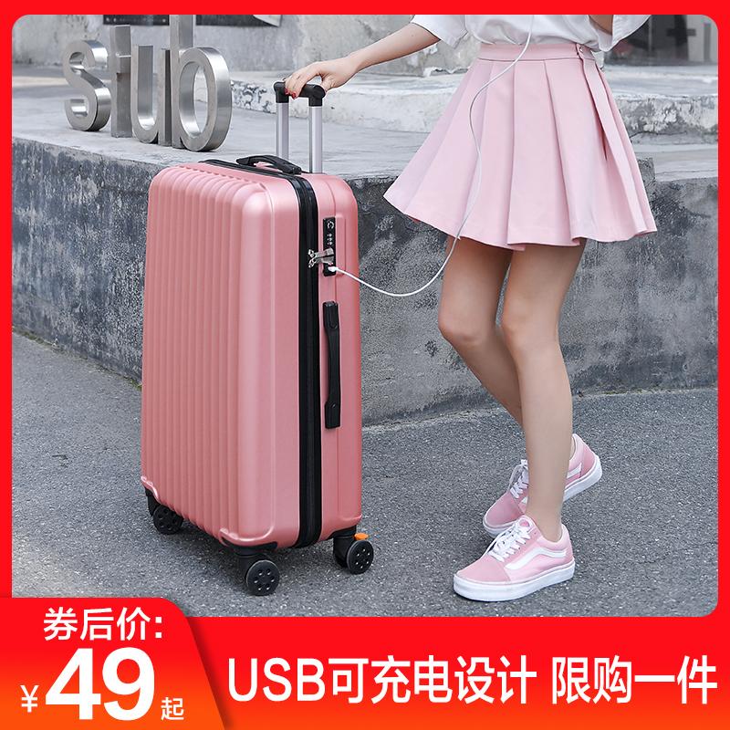 网红行李箱ins潮女皮箱拉杆箱男士密码箱子旅行箱万向轮铝框学生