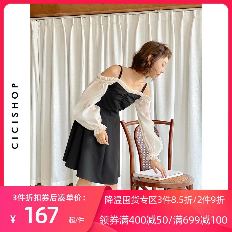 CICISHOP 20SS 一字肩荷叶边吊带灯笼袖拼接连衣裙浪漫甜美裙子女
