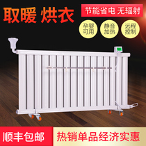 加熱水電暖氣片家用加水電暖器注水電暖氣取暖器加濕器節能省電