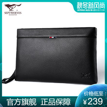 Seven Wolf Handbags, Male Genuine Leather Briefcase, Male Handbags, Envelope Bags, Business Bags and Handbags