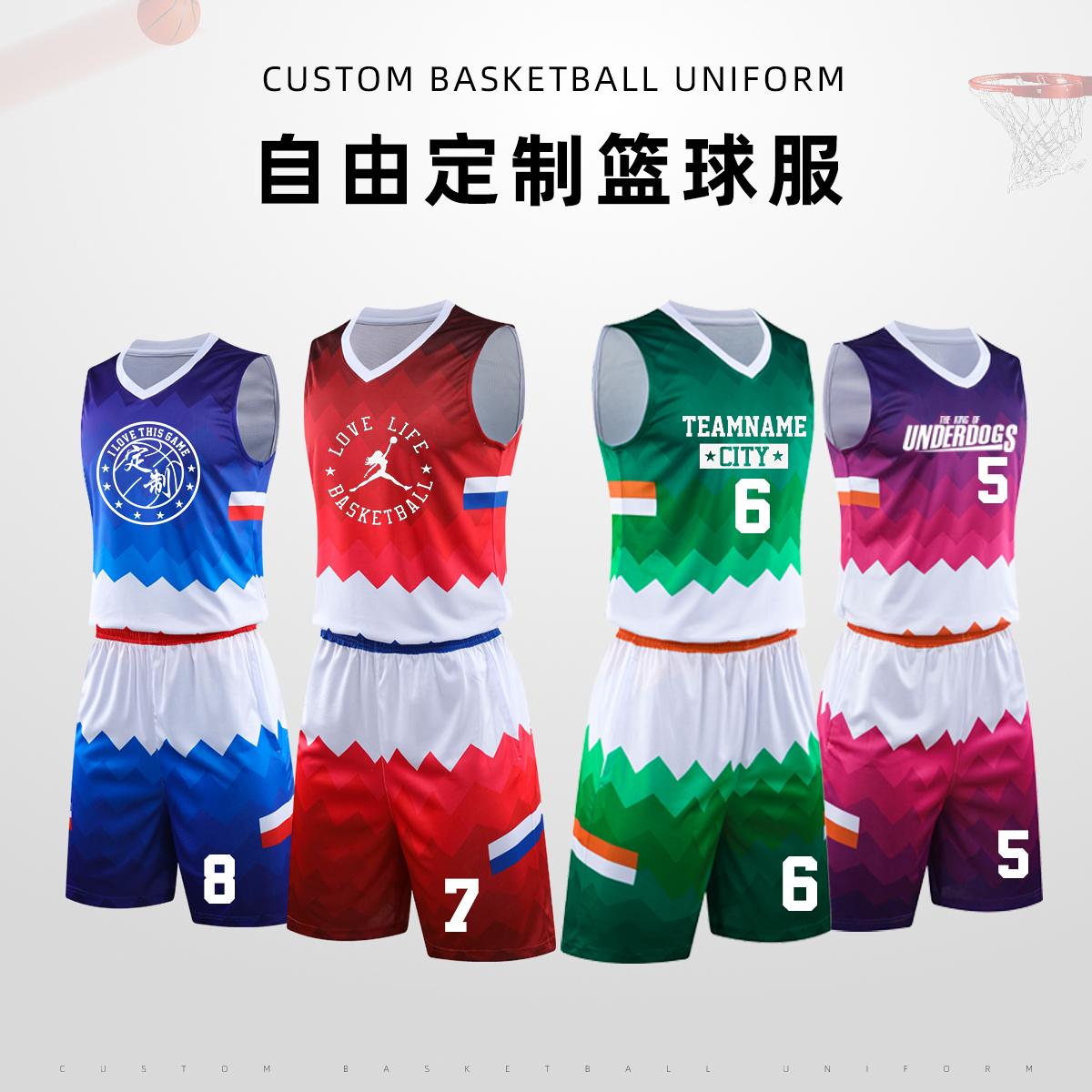 Basketball suit custom printed size college students competition training gradient color trend personalized team uniform team purchase
