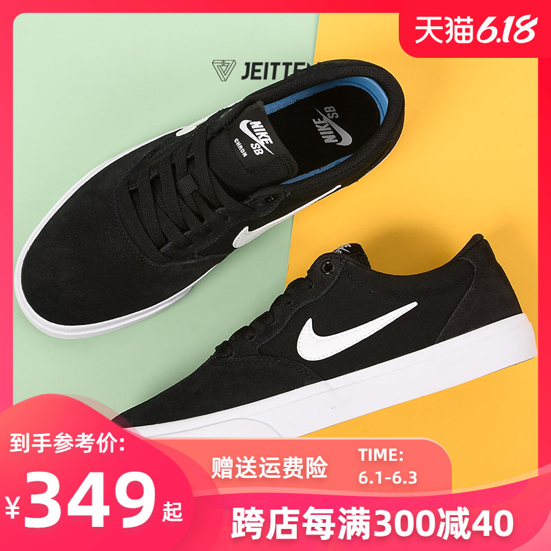 NIKE SB CHRON SLR men's shoes cool cap with the same skateboard sneakers, retro low casual shoes CD6278