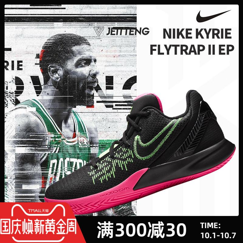 NIKE耐克男鞋欧文4简版欧文5缓震ZOOM气垫实战篮球鞋AO4438AJ193有赠品