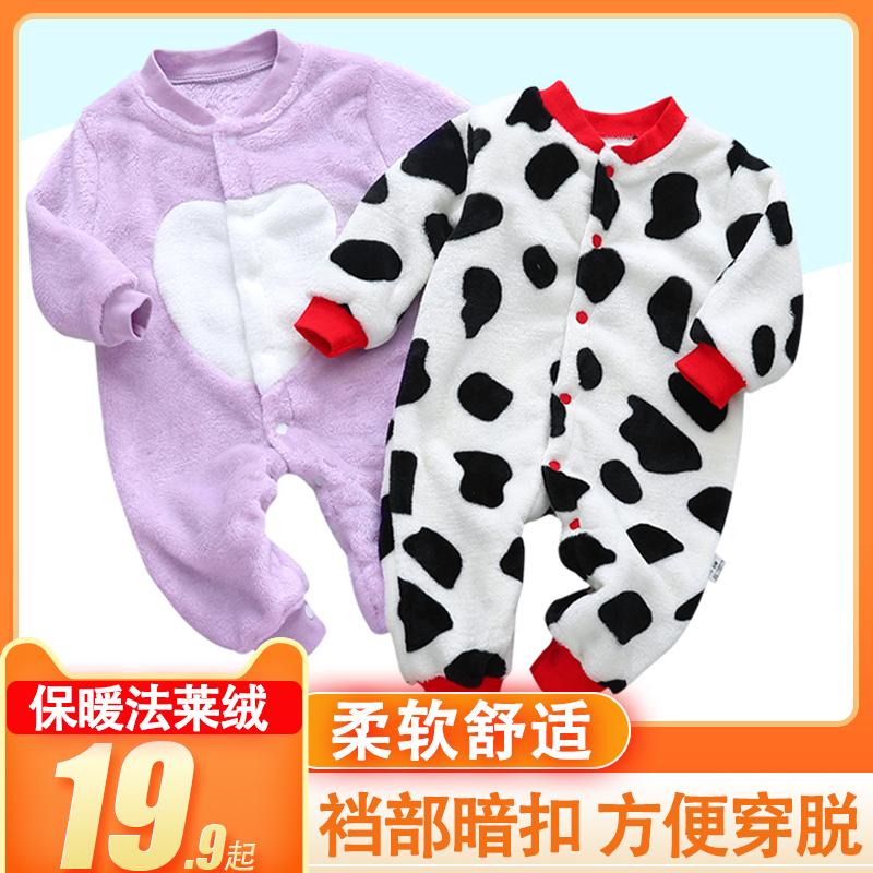 婴儿长袖连体衣服夏季童装纯棉新生宝宝睡衣薄款夏天衣服哈衣爬服