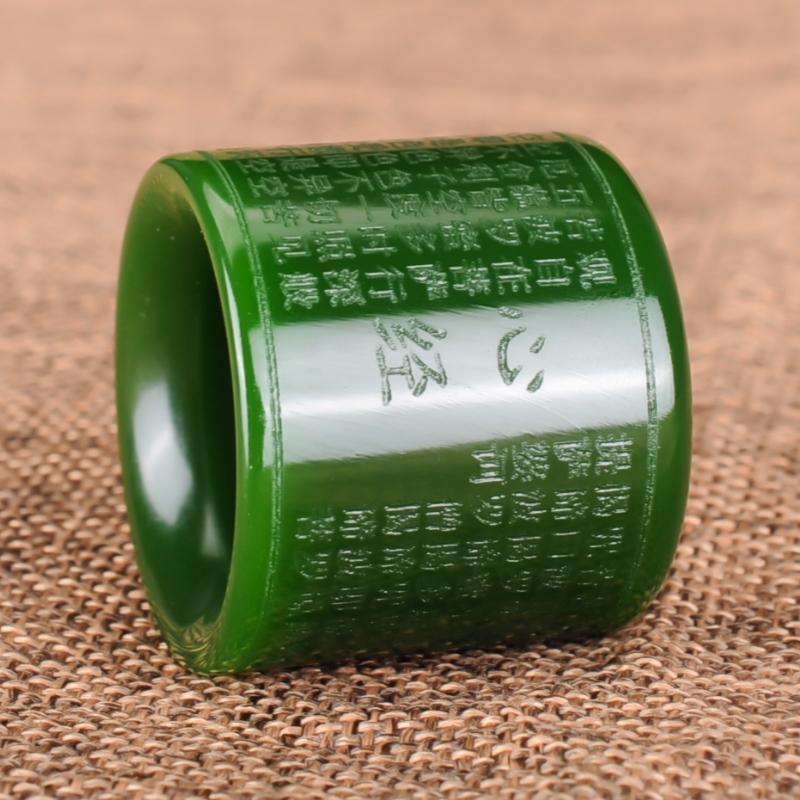 Изделия из ювелирных камней Артикул 568774955746