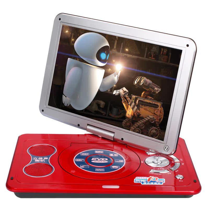 智選 888 14寸全格式高清移動DVD便攜式EVD影碟播放機帶小電視