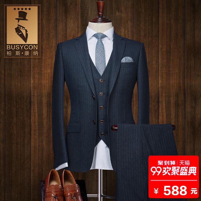 西装男套装 条纹休闲修身韩版定制新郎西服套装男商务正装英伦风