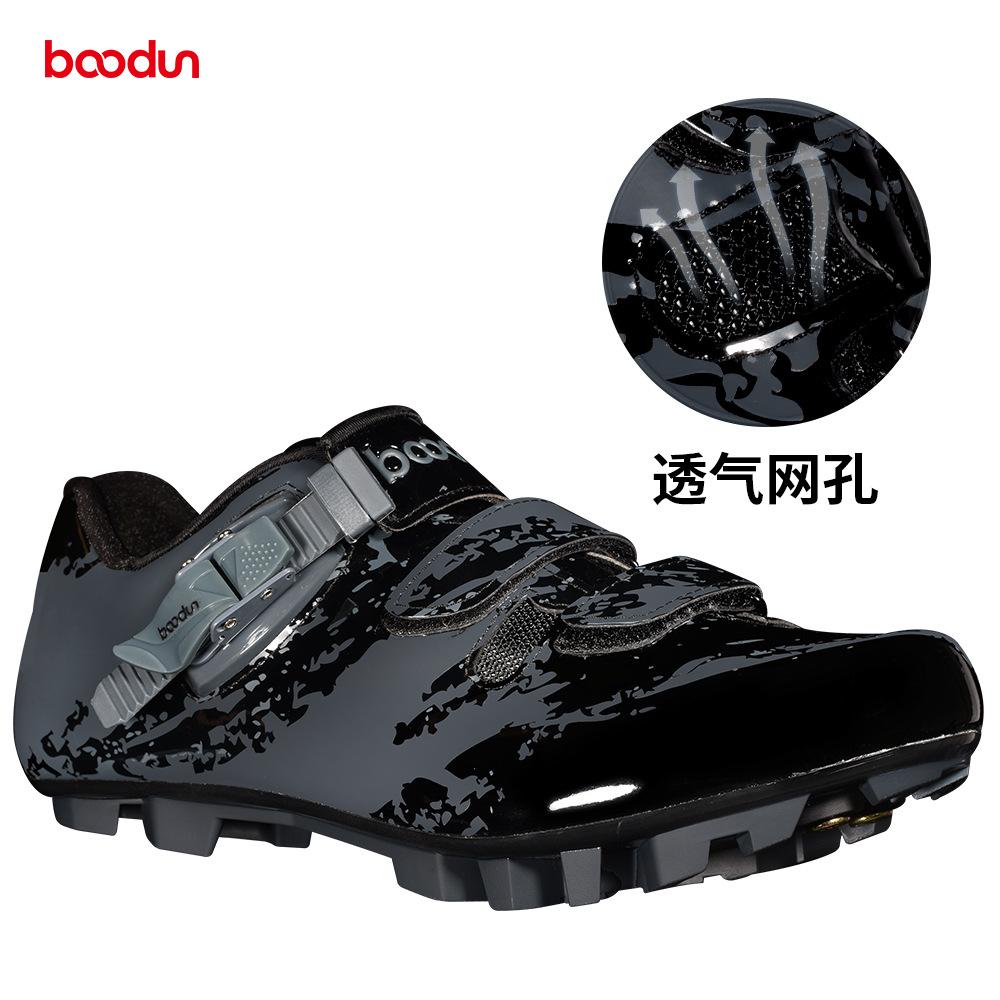 Boodun / Burton new mountain bike lock shoes nylon sole breathable upper cycling shoes