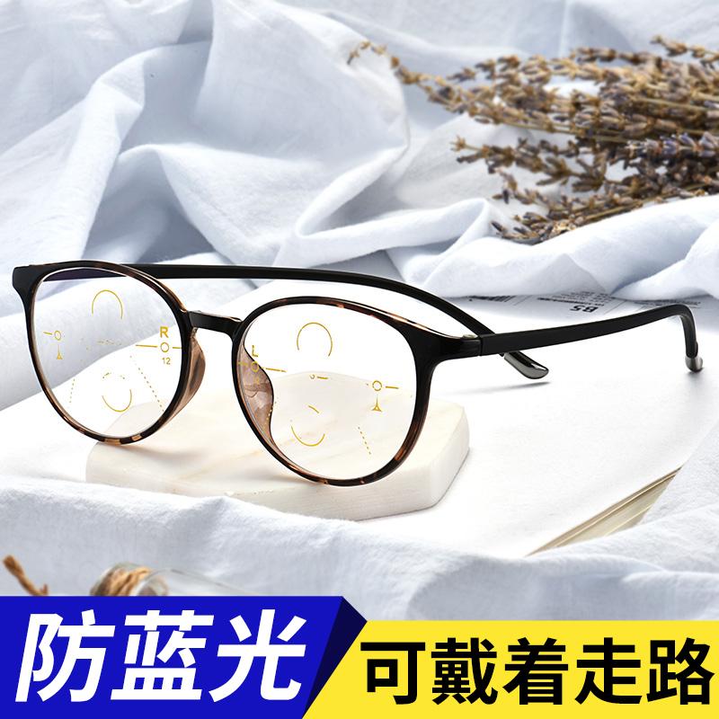智能变焦老花镜女时尚超轻正品远近两用防蓝光女轻便大框老光眼镜