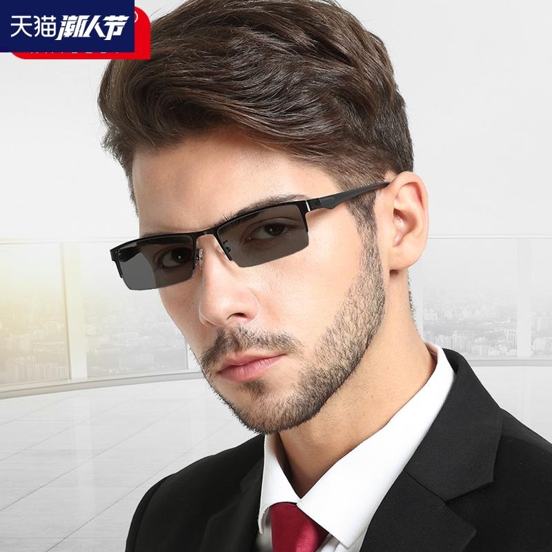 变色老花镜男看远看近三用远近两用高清防蓝光抗疲劳老花眼镜遮光