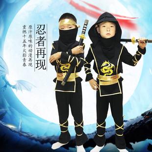 万圣节儿童服装 男童火影忍者Cosplay动漫道具幼儿园派对演出服