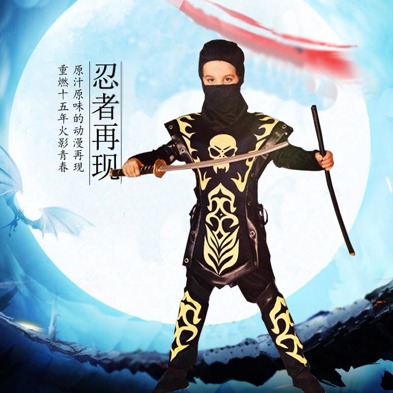 万圣节儿童服装男童小孩幼儿园人物扮演衣服中大童骷髅忍者CO服装