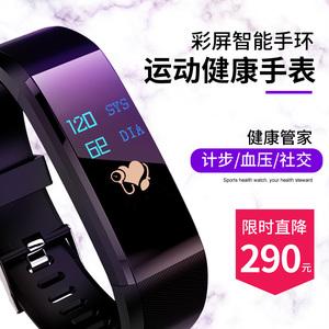 领300元券购买手表小米苹果oppo华为vivo智能手环