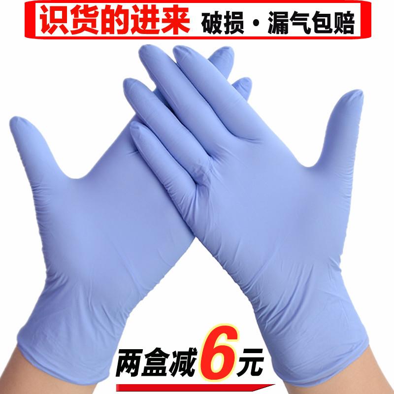 Одноразовые перчатки сгущаться PVC масло труд страхование звон нитрил зуб семья врач еда напиток домой бизнес использование эмульсия резина кожаные перчатки