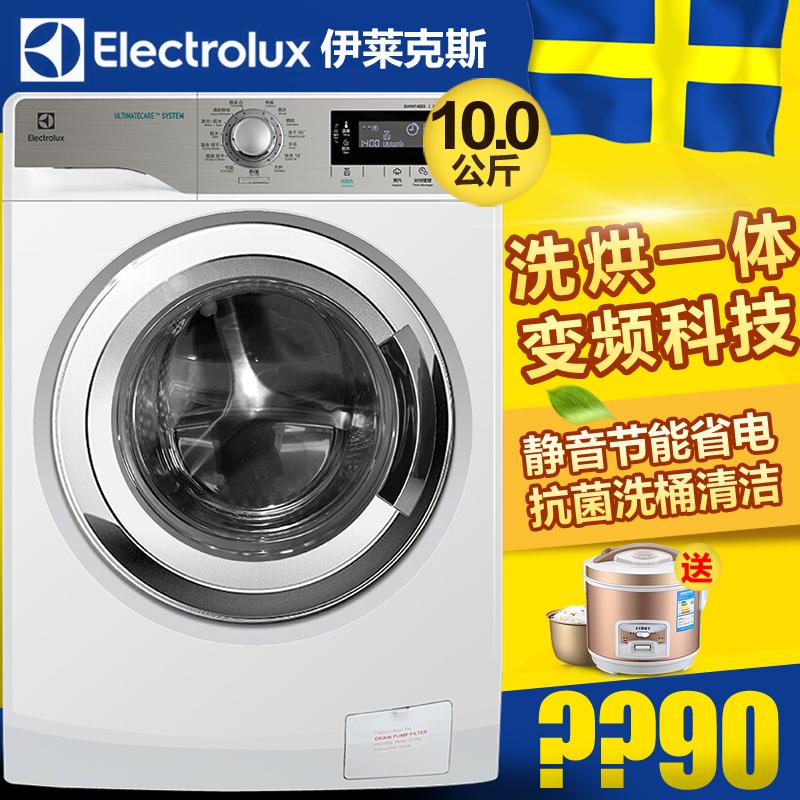 Electrolux/伊莱克斯EWW14023 10kg洗烘干一体变频滚筒洗衣机进口