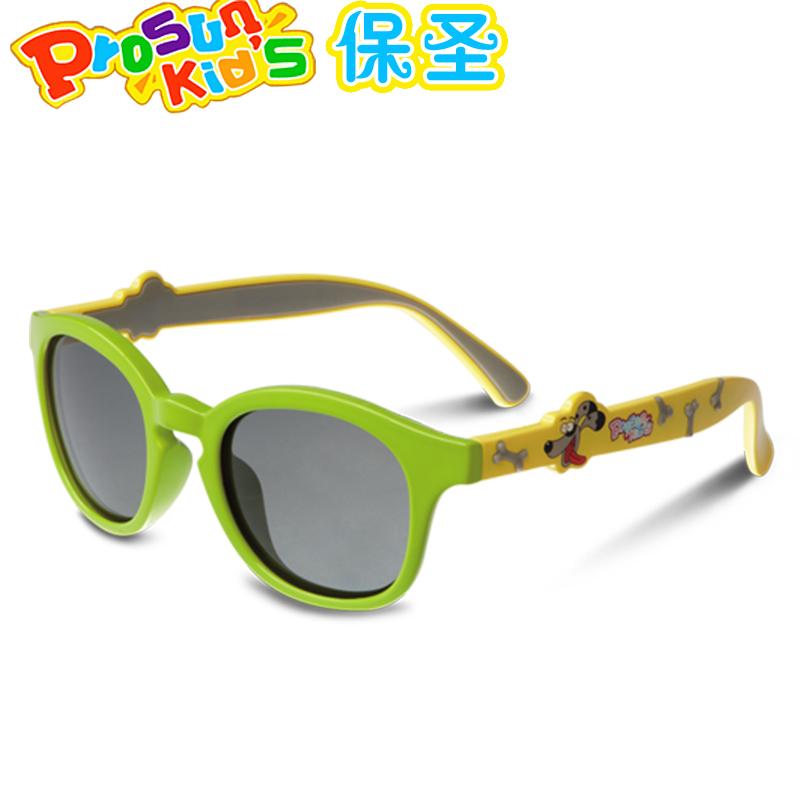 保圣儿童太阳镜女宝宝偏光太阳眼镜蛤蟆款墨镜软腿4-7岁S1312