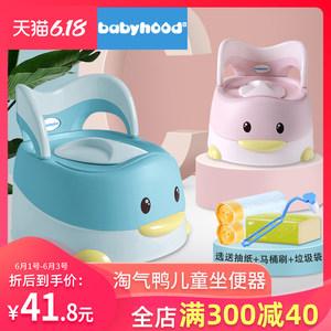 世纪宝贝淘气鸭儿童坐便器男女宝宝坐便器婴儿便盆儿童马桶座便凳