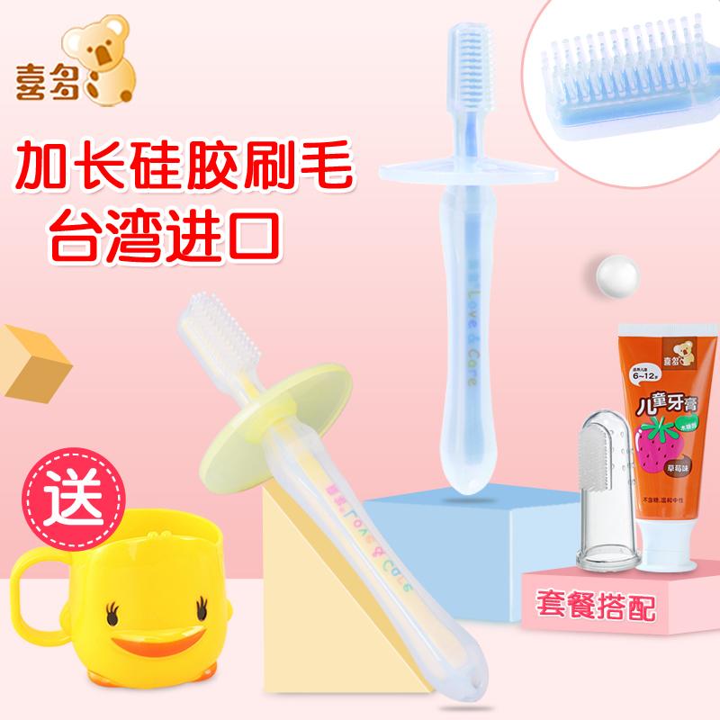 儿童指套牙刷