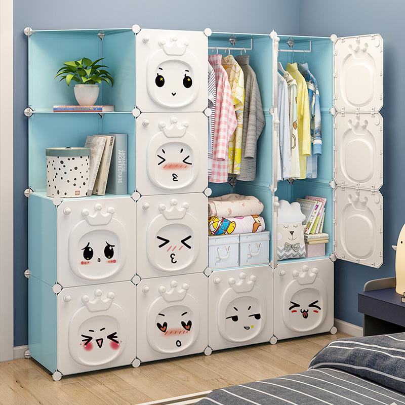 小孩组装塑料家用卧室出租房小衣橱评价如何