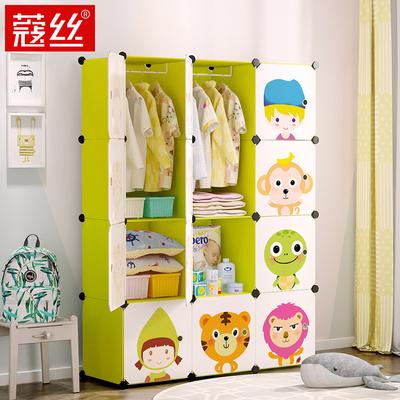 蔻丝卡通衣柜儿童宝宝小孩塑料储物组合婴儿衣橱简易经济型收纳柜