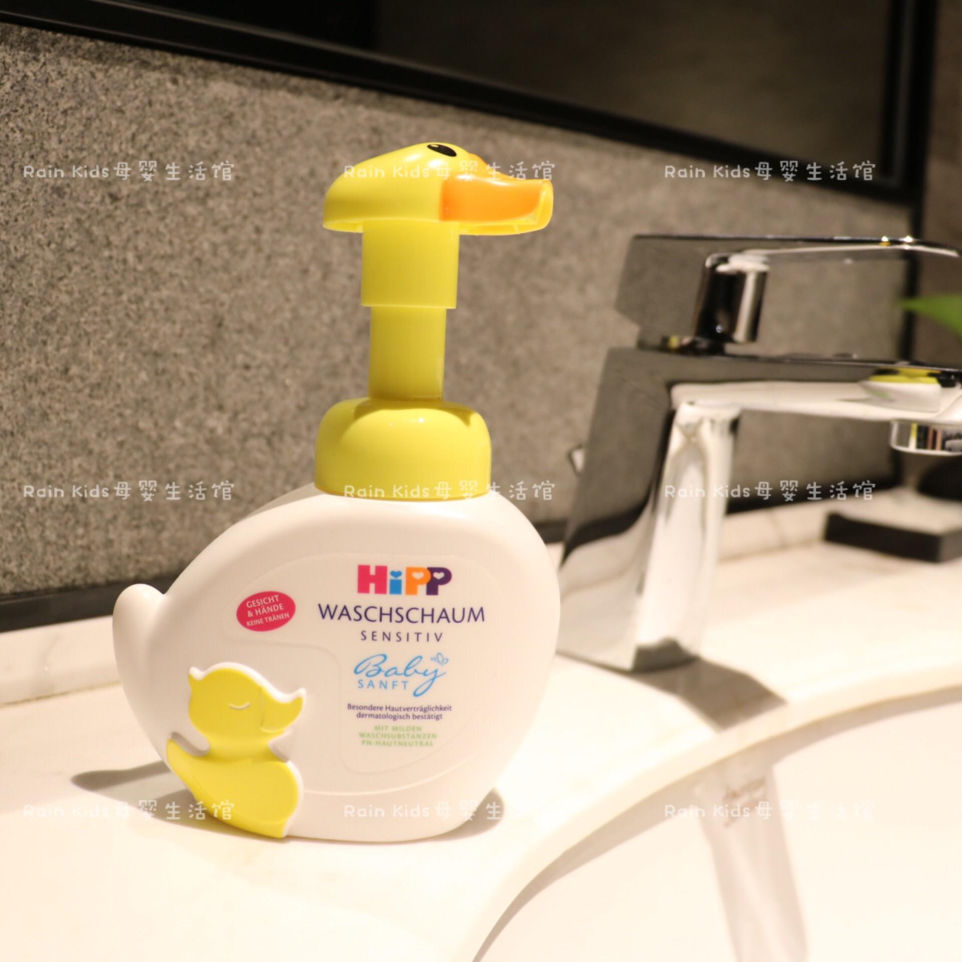 39.80元包邮德国进口喜宝HIPP小鸭子儿童泡沫洗手液婴儿宝宝专用无泪洗脸洗手